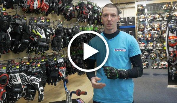 Jak vybrat správně padnoucí rukavici?